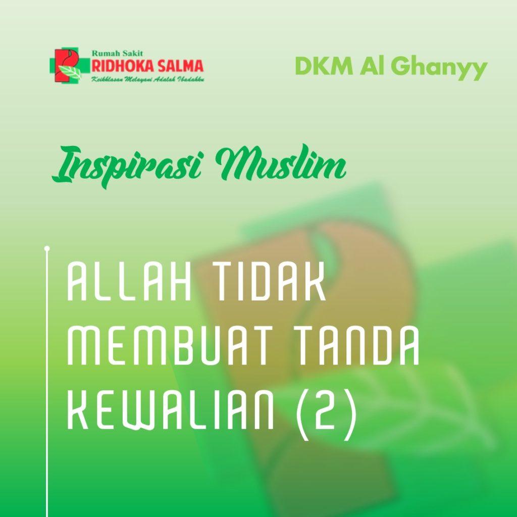 TANDA KEWALIAN - artikel inspirasi muslim rumah sakit ridhoka salma cikarang