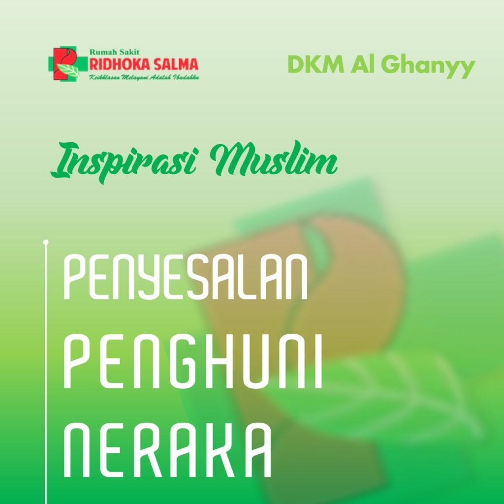 penyesalan - artikel inspirasi muslim rumah sakit ridhoka salma cikarang