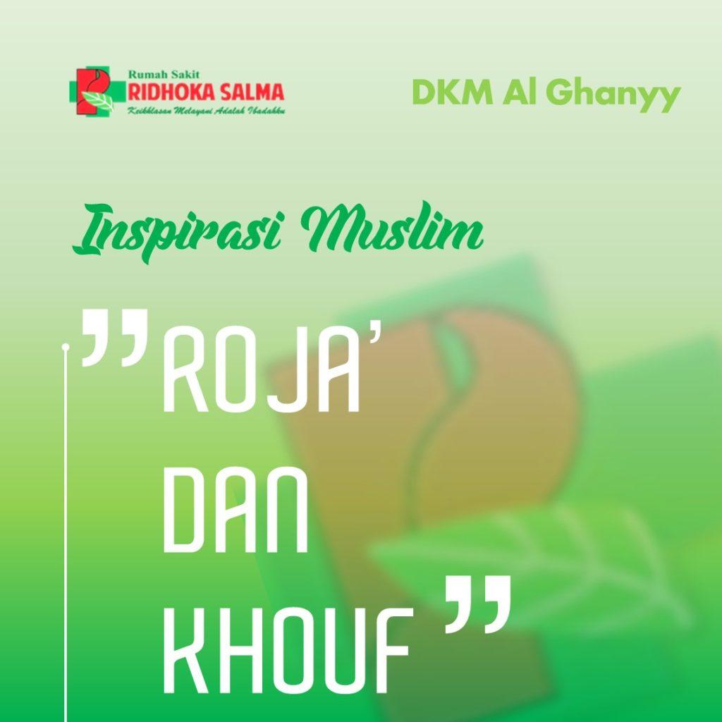 artikel-inspirasi-muslim-rumah-sakit-ridhoka-salma-cikarang
